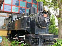 汽車ポッポ食堂と民宿の施設写真1