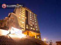 ホテルエリアワン番神岬の施設写真1