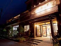 旅館 漁師の郷の写真