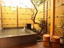 香り豊かな花のおもてなし 須崎旅館の施設写真1