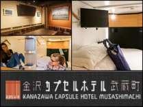 金沢カプセルホテル武蔵町の施設写真1
