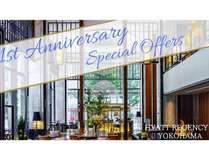 祝【開業1周年!アニバーサリーSALE】感謝を込めて~スタンダード&デラックスルーム/食事なしのイメージ画像