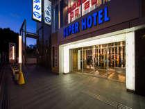 スーパーホテル京都・四条河原町 天然温泉 御所の湯の写真