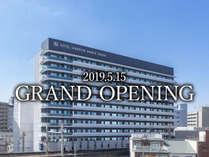 ホテル阪神アネックス大阪(2019年5月15日オープン)の写真