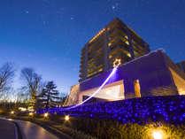 ホテルエピナール那須の写真