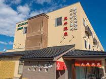 ビジネスホテル五井温泉の写真