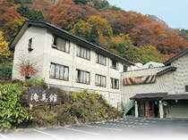 悠久の宿 滝美館の写真