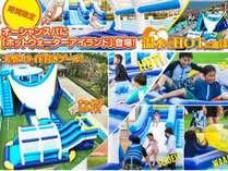 龍宮城スパ・ホテル三日月の施設写真1