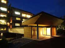 山陰湯村温泉 湧泉の宿 ゆあむの写真