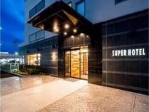 スーパーホテル山梨・南アルプス アクセス
