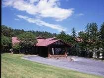 八ヶ岳高原ロッジの写真