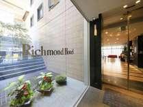 リッチモンドホテル名古屋納屋橋の施設写真1