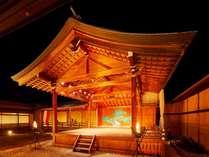 能舞台のある宿 風姿花伝 大和屋本店の施設写真1