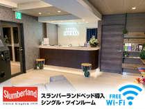 ホテルリブマックス新宿歌舞伎町の施設写真1