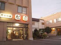 温泉旅館 松園 の写真