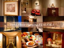 ホテル モンテ エルマーナ福岡(ホテルモントレグループ)の施設写真1