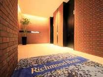 リッチモンドホテル横浜駅前アクセス