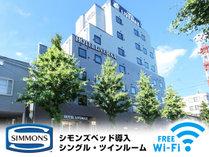 ホテルリブマックス八王子駅前の写真