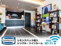 ホテルリブマックス八王子駅前の施設写真1