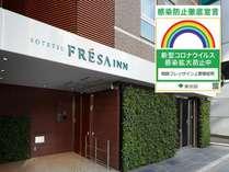 相鉄フレッサイン上野御徒町の施設写真1