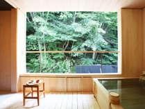 那須板室温泉 湯宿きくやの施設写真1