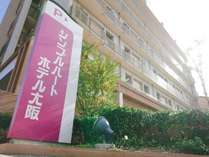 シンプルハートホテル大阪の施設写真1