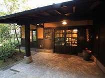 山あいの宿 喜安屋の施設写真1