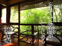 志太温泉潮生館(しだおんせん ちょうせいかん)の施設写真1