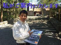 参宮の宿 宿屋五十鈴の施設写真1