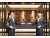 スーパーホテル飛騨・高山 天然温泉 陣屋の湯の施設写真1