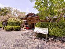 貸切風呂と季節の京料理を楽しむ 大人の隠れ家 高雄錦水亭の写真