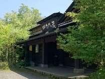 和楽の里 たけの蔵の施設写真1