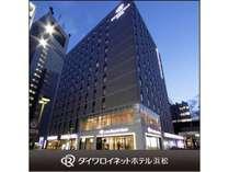 ダイワロイネットホテル浜松の写真