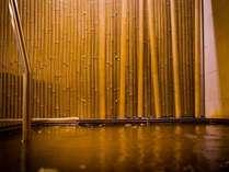 スーパーホテル大阪・天王寺 天然温泉 天下取りの湯の施設写真1