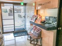 ホテルリブマックスBUDGET金沢医大前の施設写真1