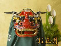 【お正月】◆12/28~1/4限定◆年末年始は温泉&会席でのんびり<新春会席プラン>のイメージ画像