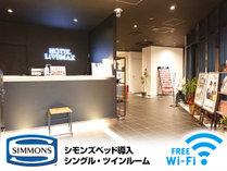 ホテルリブマックス岐阜羽島駅前の施設写真1