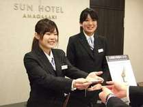 サンホテル尼崎 阪神出屋敷駅前の施設写真1