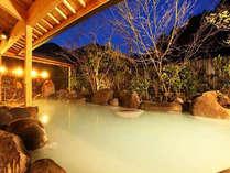 雲仙温泉 白濁源泉掛け流し美肌露天風呂 青雲荘の写真