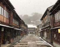 Kanazawa Guesthouse Stellaの施設写真1