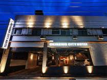 Okinawa City Hotel(オキナワシティホテル)の写真