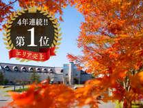 裏磐梯レイクリゾート 本館 五色の森・旧裏磐梯猫魔ホテルの写真