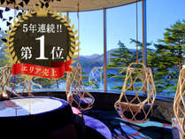 裏磐梯レイクリゾート 本館 五色の森・旧裏磐梯猫魔ホテルの施設写真1