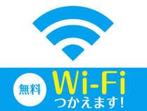 ホテルリブマックス札幌駅前住所