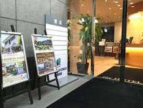 ホテルリブマックス札幌駅前 駐車場
