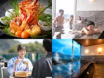 天然温泉 ひなたの宿 日南宮崎の施設写真1