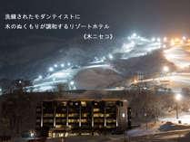 木ニセコの写真