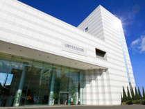 広島市文化交流会館の施設写真1