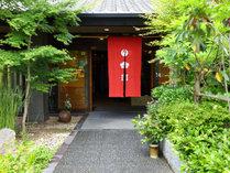 割烹旅館 長崎荘の写真