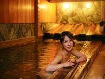 城崎温泉 千年の湯 古まんの施設写真1
